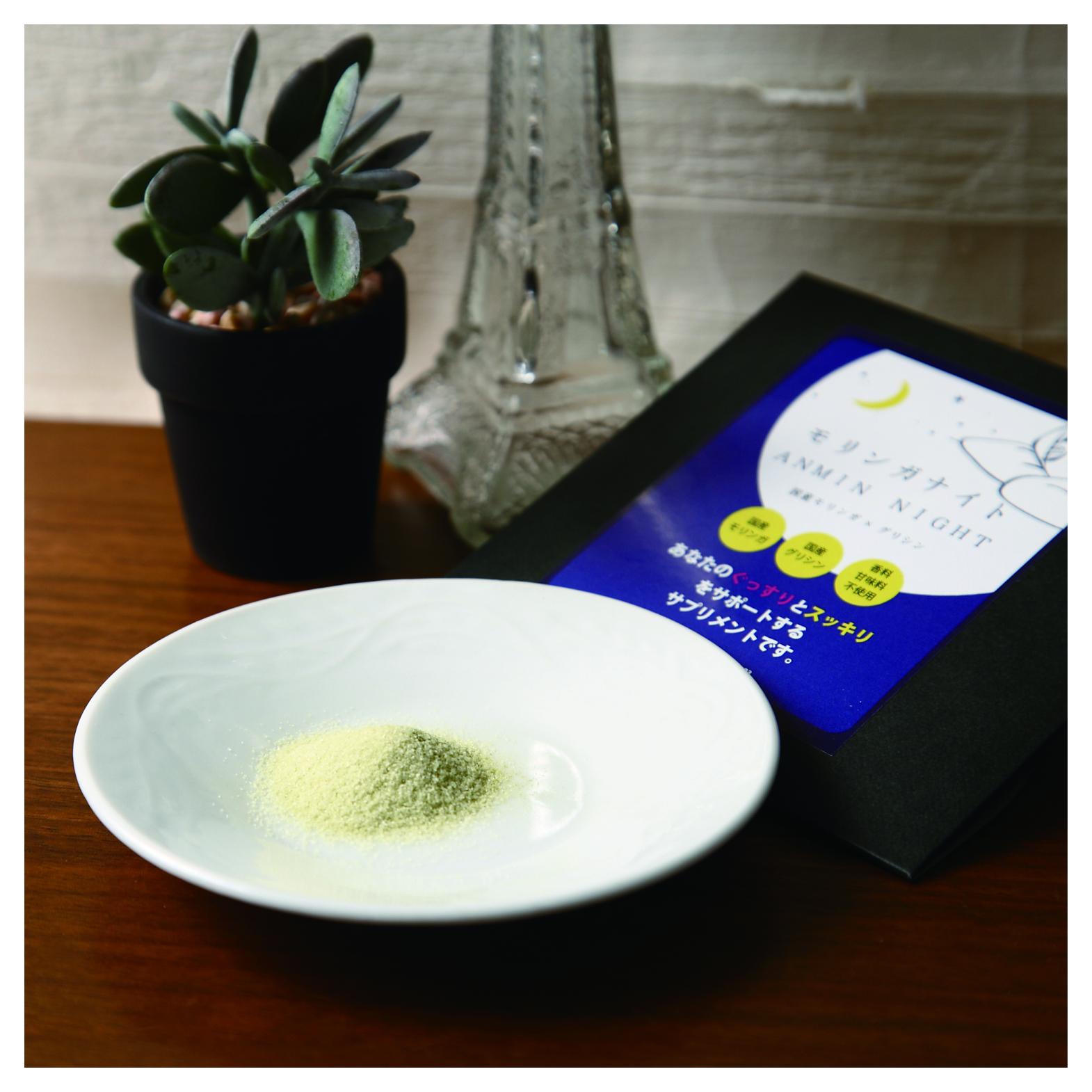 モリンガナイトトライ(3g×1袋)3個セット 一般価格:¥972円 税込 会員価格:¥875円 税込