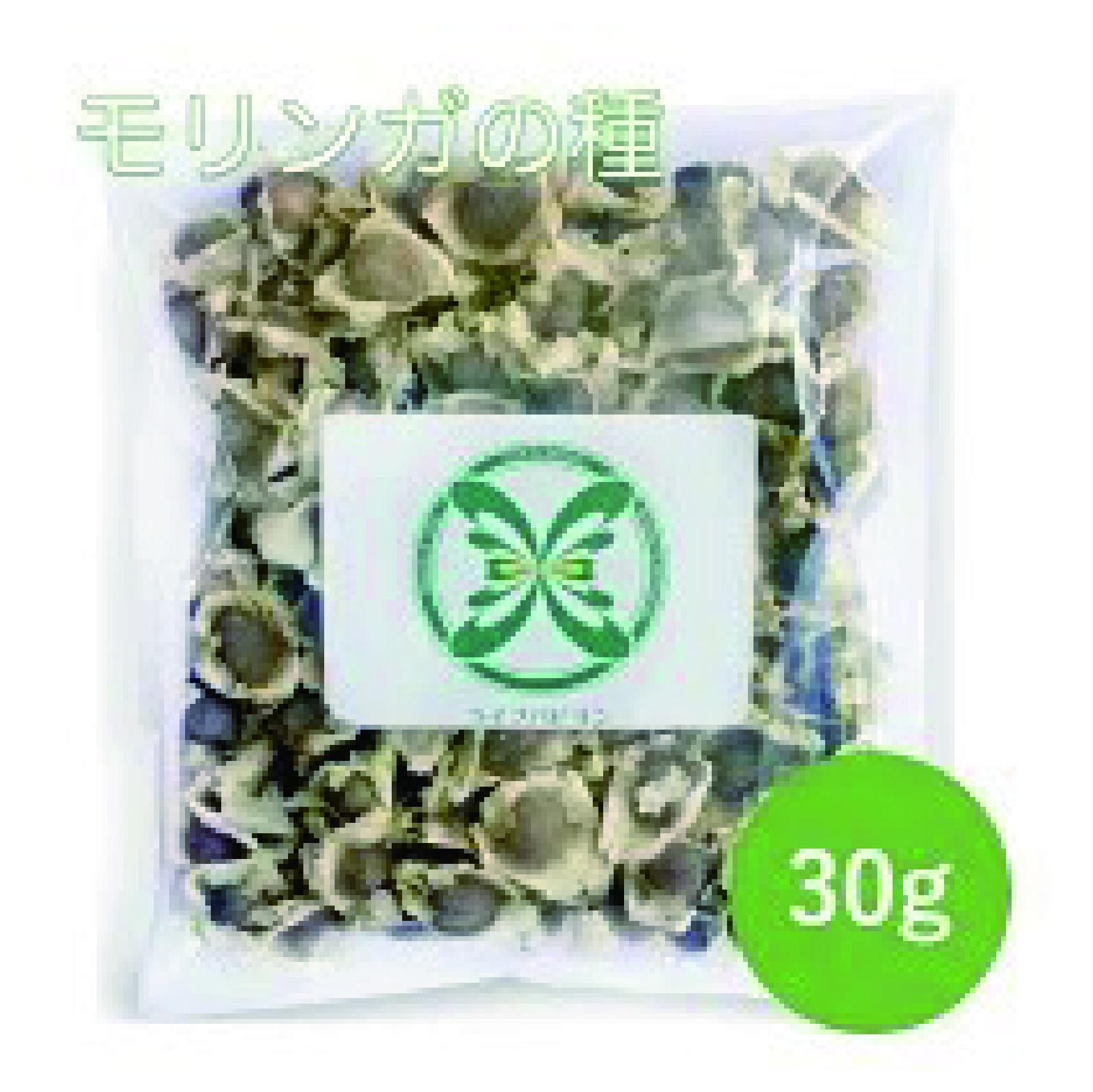 モリンガ種(30g) 育て方マニュアル付き プランター植え可能 一般価格:¥1,650円 税込 会員価格:¥1,485円 税込
