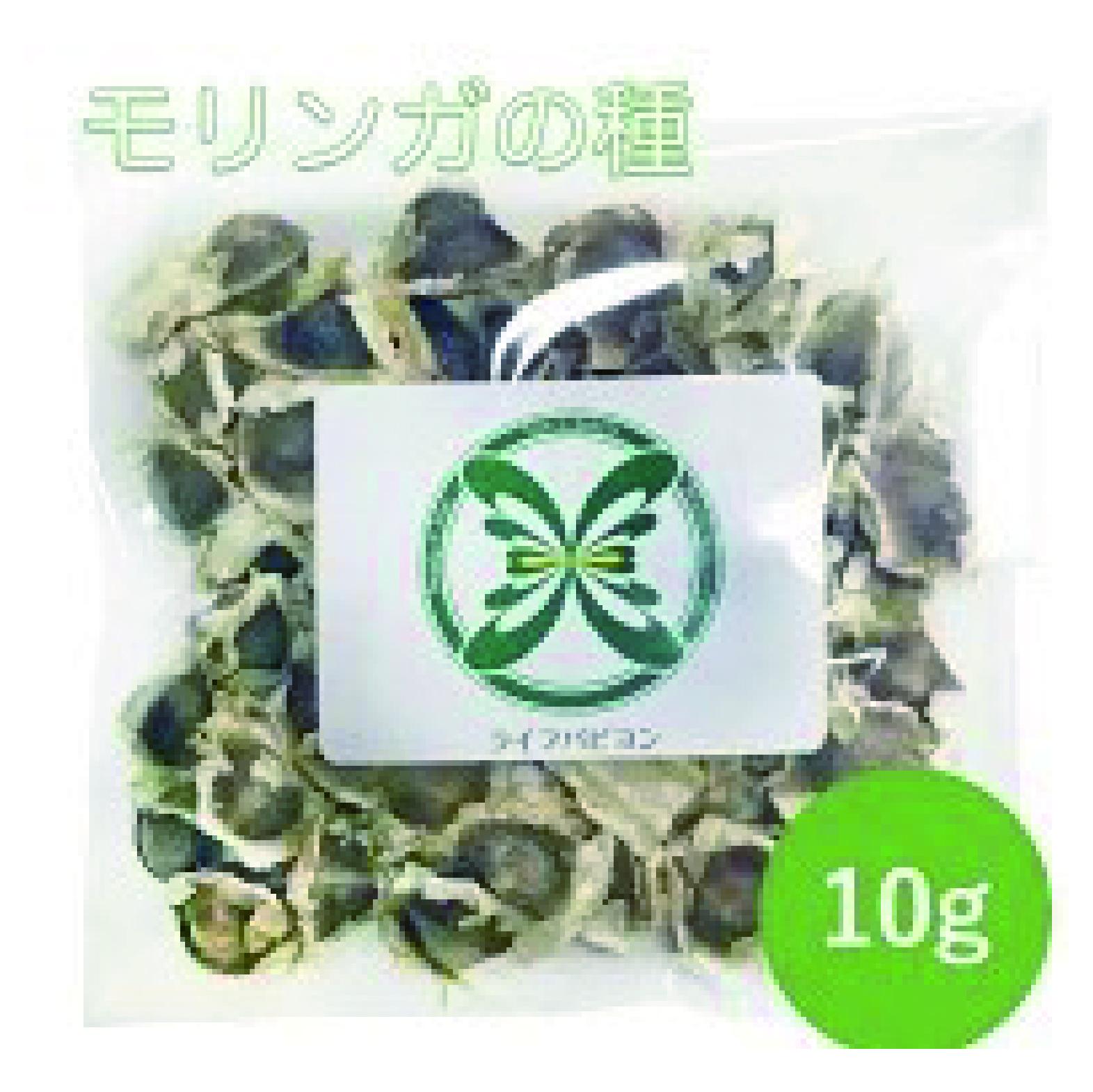 モリンガ種(10g) 育て方マニュアル付き プランター植え可能 一般価格:¥550円 税込 会員価格:¥495円 税込